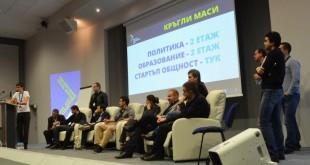 Интересно от StartUP Conferencе