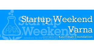 Събитието Startup Weekend в още един български град – Варна