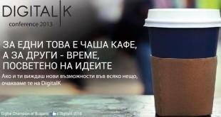 Digitalk 2013 – събитието + повече за лекторите