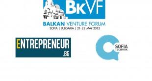 София Тех Парк и Entrepreneur.bg подаряват 10 билета за BVForum