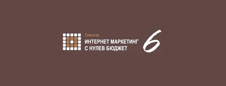 zero_budget_marketing_cover