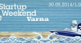 Startup Weekend в морската столица