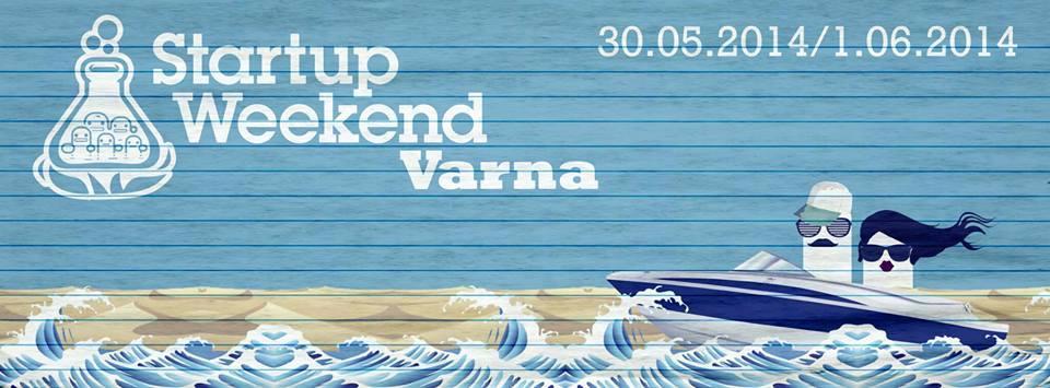 Startup Weekend Varna 2014