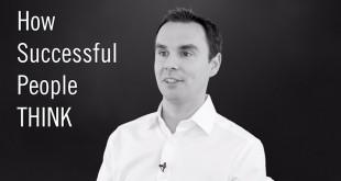 Как успешните хора мислят? (Видео)