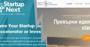 Как Start It Smart направи партньорство със световния стартъп бранд Startup NEXT и какво означава това