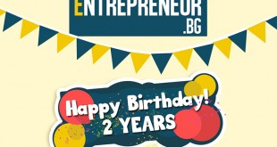 Entrepreneur.bg става на 2 години - корица