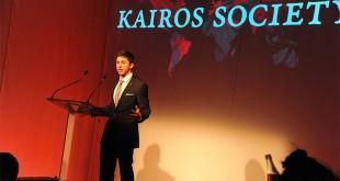 Силата на Kairos Society