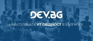 DEV.BG получи сийд инвестиция от 200 000 евро