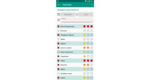 Сирма обяви 2.0 версия на приложението Medrec:M с възможност за съхраняване и класифициране на здравни документи