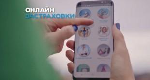 Българският стартъп Болерон, който дигитализира консервативния застрахователен сектор, е сред победителите във Visa Innovation program 2020