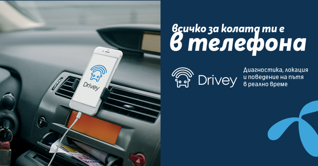 TELENOR-DRIVEY-JUN18
