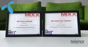 Проектите за безопасен интернет на Теленор получиха отличия на IAB Mixx Awards и наградите на B2B Media Group