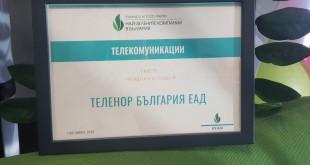 Теленор е отново най-зеленият оператор в България