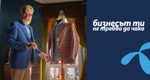 Бизнес експертите на Теленор ще осигуряват приоритетно обслужване за корпоративни клиенти с малък бизнес