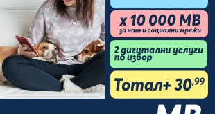 New_Total+_Promo