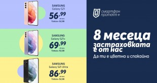 Samsung Galaxy S21_Smartphone Protect+