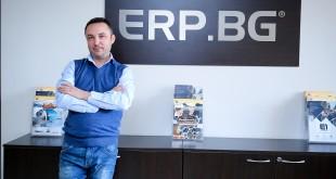 Българската система за управление на бизнеса ERP.net спира да поддържа СУПТО версия