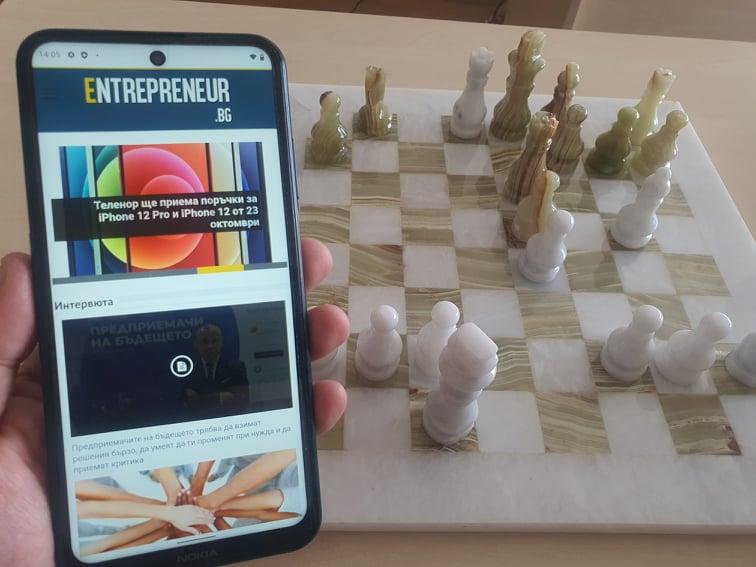 Nokia X20 entrepreneur.bg