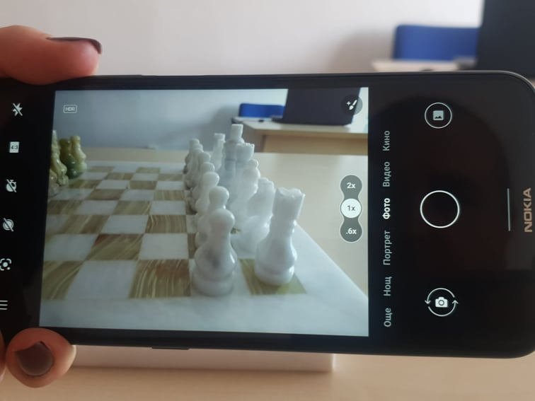 Nokia X20-entrepreneur