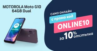 weekly-offers-Motorola-pr