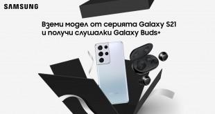 Telenor_Samsung_Galaxy_S21_Galaxy_Buds+