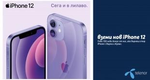 Telenor_iPhone_Buyback