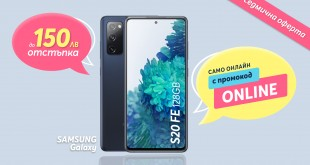 Weekly_Offer_Samsung-FE